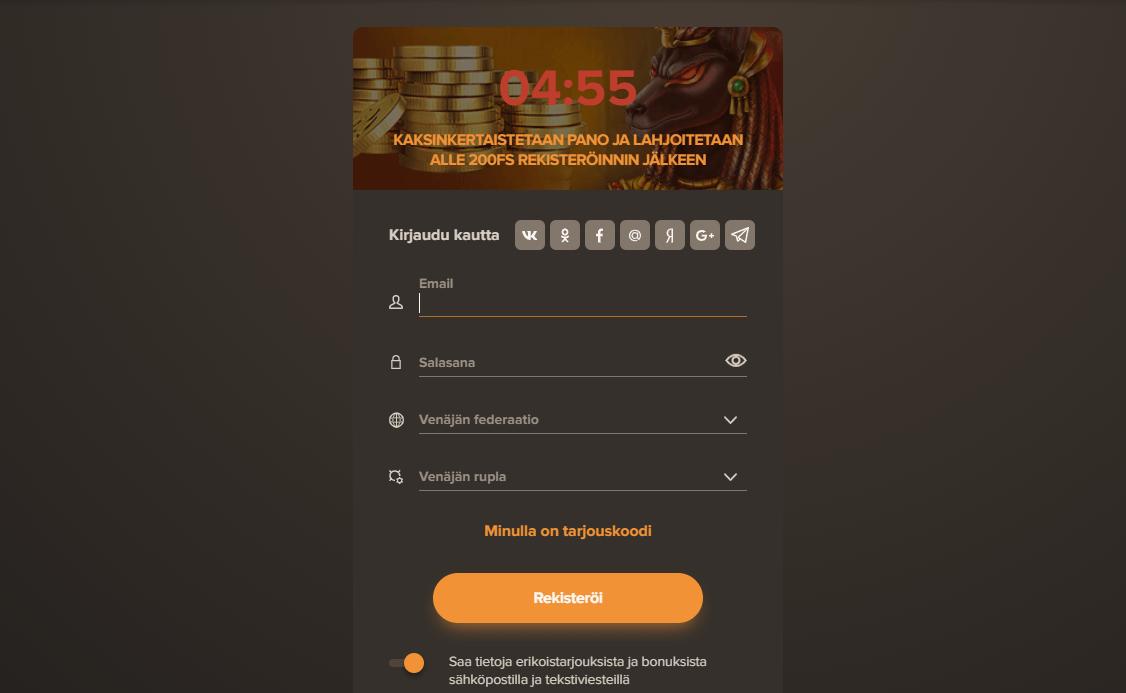 Sol Casino rekisteröinti